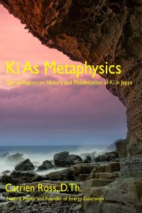 Catrien Ross new ebook, Ki As Metaphysics